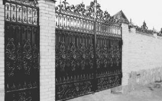 Ворота — барьер для посторонних