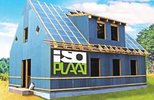 Как построить экологичный финский дом, утеплить деревянный, сделать из дачи современный коттедж или ремонт со звукоизоляцией? Сделать свое жилище по-настоящему теплым и экологически безопасным мечтает каждый. И теперь у вас есть такая возможность.